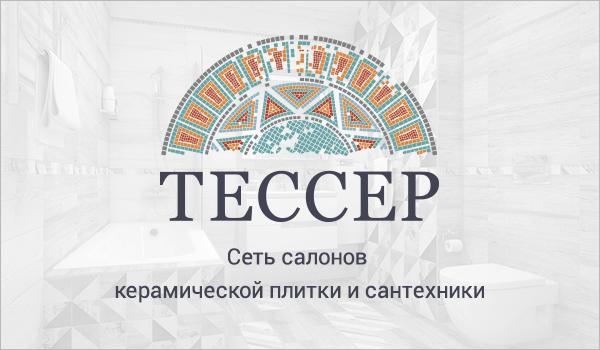 Мореска Бордюр бежевый 1504-0171 4,9х40 – купить в Нижнем Новгороде в интернет-магазине ТЕССЕР